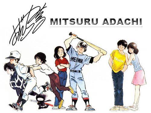 Mitsuru Adachi – Recensione
