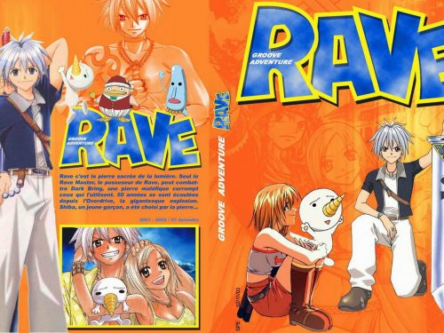 Rave The Groove Adventure – Recensione